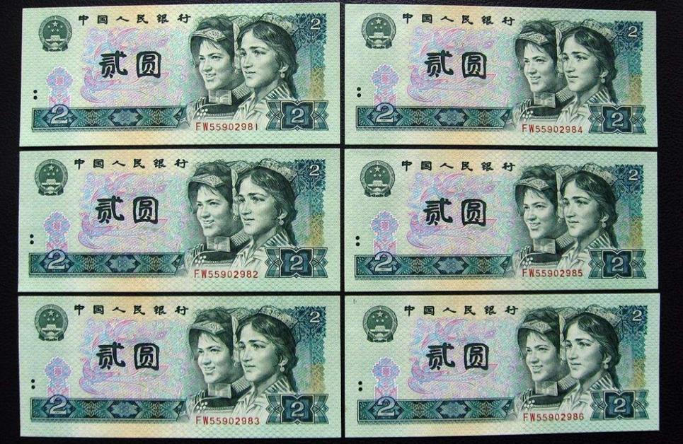 最新2019第四套人民幣舊幣回收價格表排行榜,80年5角價值3萬6