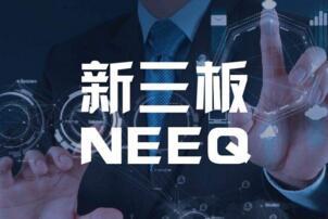 2019年11月安徽新三板企業市值Top100:臨渙水務首次登頂