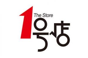 女性購物app排行榜:盤點10 款最受歡迎的女性購物APP