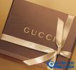 全球最具影響力的五大奢侈品牌