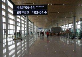 2020年全國機場吞吐量排名,全國40個機場客流量排名