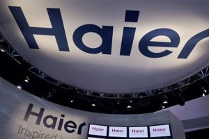 2021中國品牌價值100強名單 海爾蟬聯榜首,阿里和五糧液前三