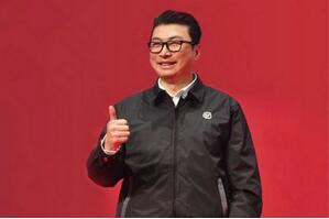 2019王衛身價有多少,王衛身價在中國排名第幾