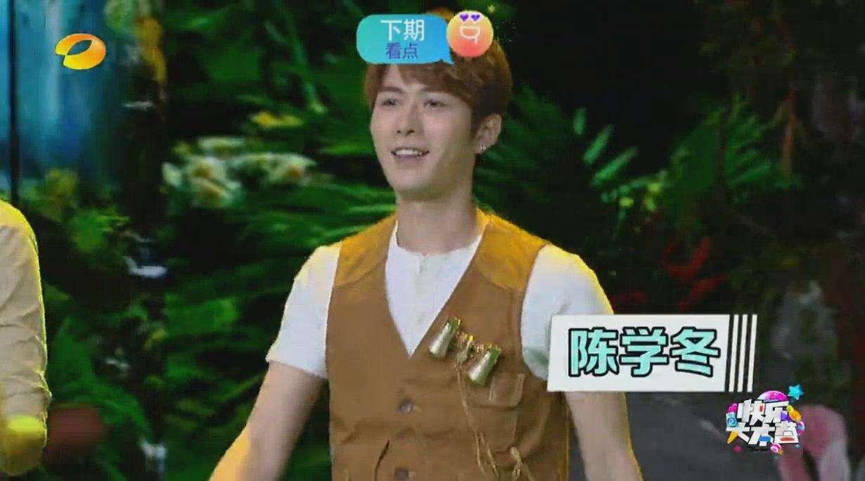 2019年4月25日電視台收視率排行榜,湖南衛視收視率接近一個點