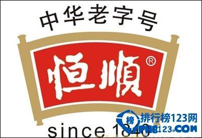 2014中國十大食用醋品牌