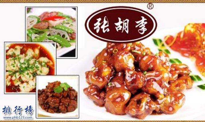 杭州夜宵哪裡好吃?盤點杭州夜宵十大排行區域