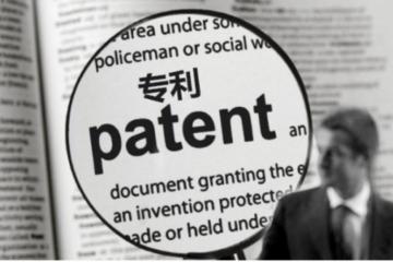全球企業專利申請數量排名2020:半數出自亞洲,華為第一