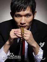 中國網路作家富豪排行榜 網路小說作家富豪榜TOP10