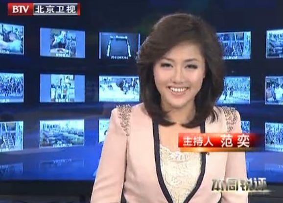 2020年11月29日電視台收視率排行榜:北京衛視收視率排名第一