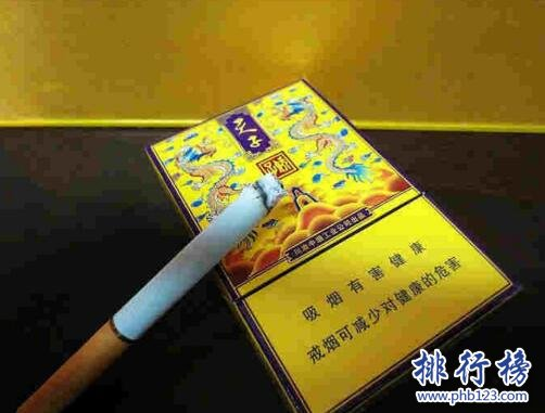 天子香菸價格表和圖片,天子香菸價格排行榜(共14種)