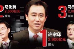 胡潤中國富豪榜2019全名單top2000:ofo戴威最年輕的上榜富豪
