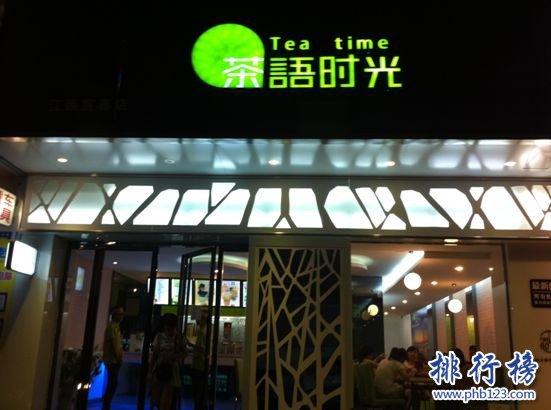 奶茶十大排行 中國奶茶品牌排行榜
