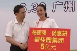 【福布斯中國女首富排行榜2019】中國女首富是誰第一