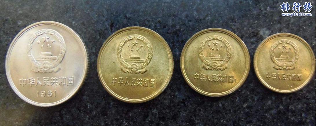 硬幣回收價格是多少?硬幣回收價格表2019