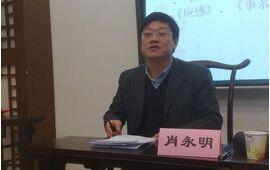 2019胡潤百富榜青海富豪,肖永明265億成為青海首富