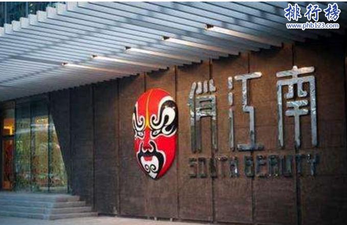 導語:民以食為天好吃又美味的小吃是每個吃貨的最愛,根據北京各大餐飲企業的品牌知名度和實力以及客戶好評數據TOP10排行榜網小編整理了北京十大餐飲企業排名介紹,一起來看看哪些餐飲品牌上榜了。  北京十大餐飲企業排名  1.煌天國際控股有限公司  2.北京華天飲食集團公司  3.北京李先生加州牛肉麵大王有限公司  4.北京東來順集團有限責任公司  5.中國全聚德股份有限公司  6.黃太吉快餐食品公司  7.北京眉州東坡餐飲管理有限公司  8.北京陽坊勝利食品有限公司  9.俏江南是國際餐飲服務管理公司  10.北京李先生餐飲管理股份有限公司  十、北京李先生餐飲管理股份有限公司  北京李先生餐飲管理股份有限公司成立於1987年在國內已經有很高的知名度,是一家大型連鎖經營餐飲企業發展了30多年在全國19個城市開有400多家餐廳,在北京十大餐飲企業排名中是民族品牌快餐的領軍企業。  九、俏江南國際餐飲服務管理公司  俏江南國際餐飲公司成立於2000年總部位於北京發展18年來不斷創新為客戶打造美味可口的健康美食,在上海、武漢、成都等9個城市開設有分店,以連鎖經營的模式在全國發展壯大他家的特色菜有金牌過橋排骨、文房四寶、江石滾肥牛等招牌菜,大家有機會可以品嘗一下。  八、北京陽坊勝利食品有限公司  北京陽坊勝利食品有限公司成立於2013年總部位於北京,公司主要經營範圍包括餐飲服務、牛羊肉製品加工、調料、批發包裝食品等多個業務,主要特色菜品有經典涮肉和清真炒菜等公司旗下的陽坊勝利飯店經營餐飲和客房以及康體娛樂等項目。  七、北京眉州東坡餐飲管理有限公司  北京眉州東坡餐飲管理有限公司成立於2009年企業法人王剛主要經營範圍有餐飲服務以及銷售捲菸、雪茄菸等業務旗下的眉州東坡酒樓主要以飯店管理和餐飲服務為主另外還涉及到食品加工銷售等領域,公司還有王家渡火鍋、眉州小吃、私家廚房等綠色餐飲店面。  六、黃太吉快餐食品公司  黃太吉快餐食品公司成立於2012年總部位於北京,企業創始人赫暢主要以新思維模式打造中國新式的快餐品牌,在整個餐飲行業有很好的口碑和銷量,用心用好料還原老味道扥經營模式贏得無數客戶的認可。  五、中國全聚德股份有限公司  全聚德是中國老字號品牌店成立於1864年經過這么長時間的發展被國家評選為中國馳名商標,最具特色的老北京烤鴨成為無數消費者的最愛,另外還有400多道特色菜品受到政府官員和海內外遊客的喜愛和誇讚,在北京十大餐飲企業排名歷史最悠久品牌知名度最高。  四、北京東來順集團有限責任公司  北京東來順集團旗下品牌店東來順飯莊成立於1903年是一家具有獨特民族特色的飯店,招牌菜品有涮羊肉、另外還有涮、炒、爆、烤四大系列的200多種菜品大部分以清真菜餚為主,每到冬季這裡的生意就很火爆排隊的人很多。  三、北京李先生加州牛肉麵大王有限公司  北京李先生加州牛肉麵大王有限公司成立於987年5月28日位於北京經濟開發區發展至今已經在全國19個城市開有300多家餐廳,特色菜品有阿娟涼麵、松花皮蛋豆腐、紅燒豬肉飯等美味食品受到很多客戶的好評和點讚。  二、北京華天飲食集團公司  北京華天飲食集團公司是一家實力雄厚的大型餐飲公司,成立於1992年公司旗下有很多老字號品牌其中包括鴻賓樓、峨嵋酒家、曲園酒樓、香妃烤雞連鎖店等20多家品牌餐飲店在國內門店現在有100多家,另外公司旗下有8個品牌是被評選為北京市著名商標。  一、煌天國際控股有限公司  黃記煌這個品牌相信大家並不陌生是黃耕先生於2004年創立的,在北京十大餐飲企業排名第一主要菜品有黃記煌燜鍋目前為客戶提供40多種主料為食材各種混合搭配的食品,經過10幾年的發展已經在全國開有600多家門店,在美國、加拿大、泰國等多個國家開設有10幾個店面。  結語:以上就是TOP10排行榜網小編為大家盤點的北京十大餐飲企業排名介紹,這些品牌發展多年已經有很高的知名度特別是全聚德的烤鴨是享譽海內外的。