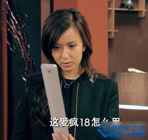 婁藝瀟代表作:《愛情公寓》