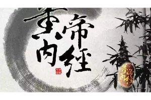 中國十大醫學名著 本草綱目上榜,第一被稱為醫之始祖