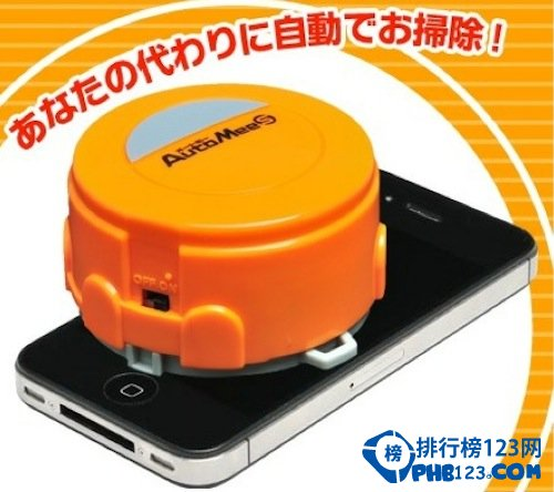 為iphone設計的清潔機器人