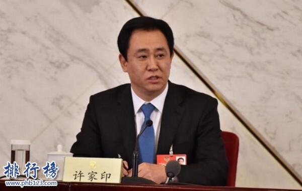 2019胡潤廣州富豪排行榜:僅許家印財富超千億