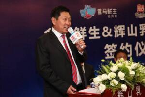 2019胡潤百富榜遼寧富豪,乳製品業第一人楊凱(260億)
