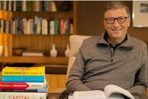 比爾蓋茨身價多少億2019 比爾蓋茨資產等於2個馬雲