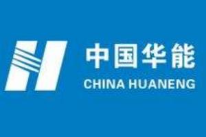 2021北京十大電力公司排行榜:長江電力上榜,第七成立兩年