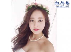 韓國十大美女主播,第四已為人妻!