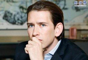 歐洲最年輕國家總理:塞巴斯蒂安·庫爾茨 年僅31歲