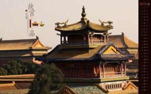 中國十大必看紀錄片排行榜 二十二上榜,第一是歷史最佳紀錄片