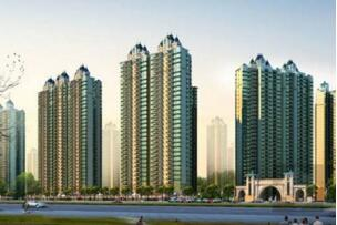 2019貴州黔東南房地產公司排名,黔東南房地產開發商排名