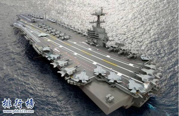 世界上最貴的航母:美國福特級航空母艦造價150億美元 全球最強戰艦