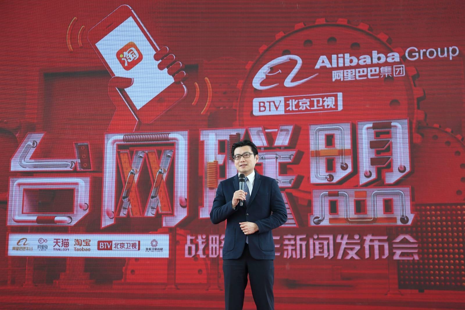 2019年4月23日電視台收視率排行榜,湖南衛視收視率第一北京衛視第三