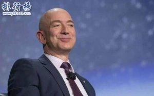 2018世界首富是誰第一:傑夫·貝索斯1048億 問鼎世界首富