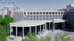 北京林業大學世界排名2019,附2個專業世界排名