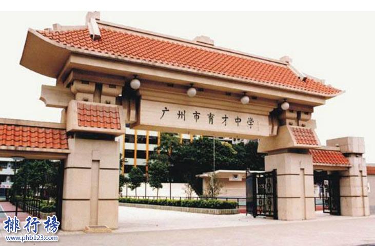 廣州市重點中學有哪些?盤點廣州市中學排名榜