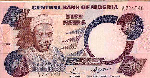 2019奈及利亞富豪排行榜 奈及利亞首富是誰?