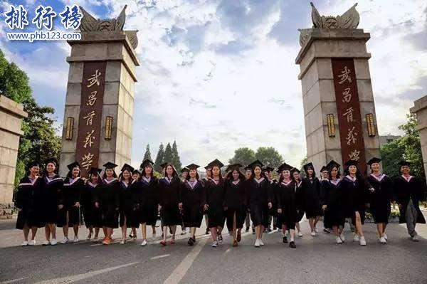 2019中國民辦大學排行榜:武昌首義學院奪冠(附完整榜單)