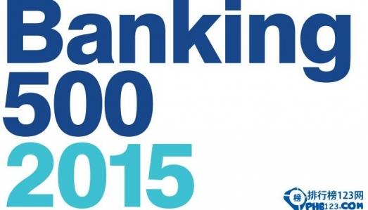 2019年全球最有價值銀行品牌500強