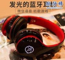 遊戲耳機什麼品牌的好?遊戲耳機十大品牌排行榜