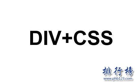 全球十大程式語言排行榜:C最古老,JavaScript第一