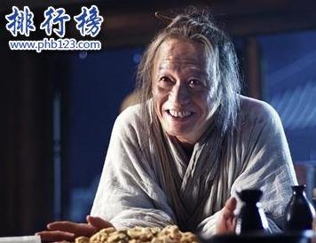 中國十大奸臣:貪污十億黃金和珅僅居第十 第一竟是他