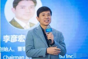 2019北京網際網路富豪排行榜:李彥宏居首,丁磊5億之差屈居第二
