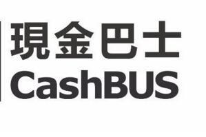 現金巴士怎么註銷賬戶,現金巴士在哪裡註銷