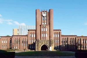 亞洲大學最新排名2014