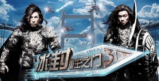 中國科幻電影排行榜前十名