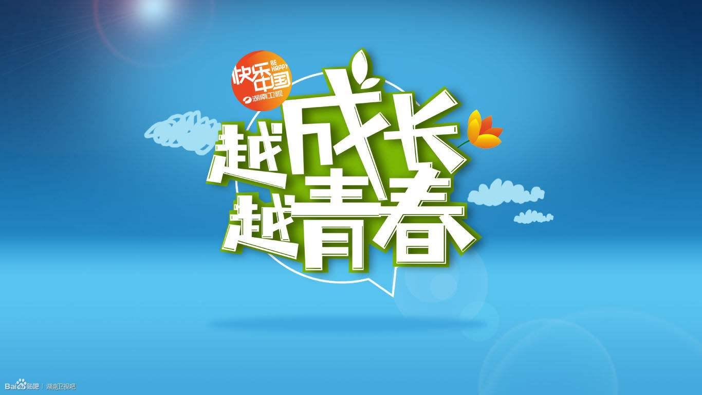 2019年4月22日電視台收視率排行榜,湖南衛視收視率榜首北京衛視第五名