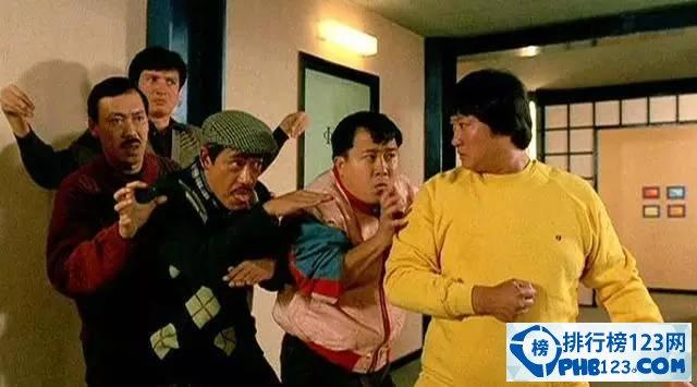 香港經典喜劇電影排行榜前十名