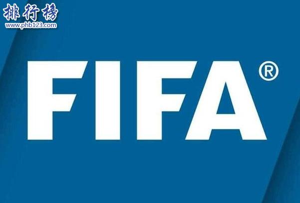 【FIFA排名2019最新排名】fifa國家隊積分排名(完整版)