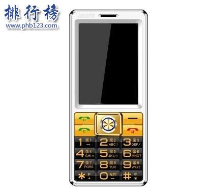 雙模手機哪些牌子好?雙模手機十大品牌排行榜推薦